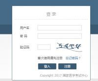 安徽阜阳2017临床执业医师笔试准考证打印时间8月16日开始