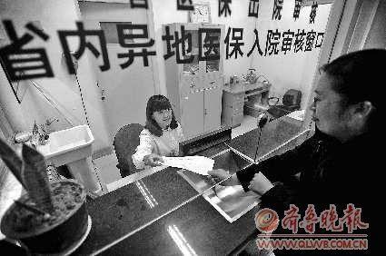 """3日,在省立医院新增设的""""省内异地医保入院审核窗口""""前,济宁的李图片"""