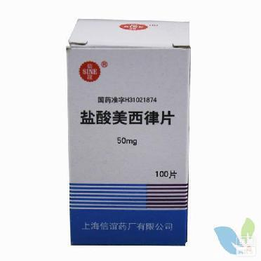what is the drug stanozolol used for