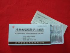 地塞米松磷酸钠注射液(地