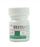 醋酸泼尼松片(醋酸泼尼松