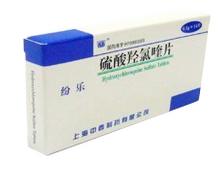 纷乐(硫酸羟氯喹片)