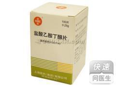 盐酸乙胺丁醇片(盐酸乙胺