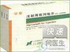 高锝99mTc酸钠注射液