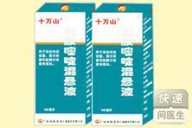 磺胺嘧啶混悬液
