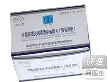 口服脊髓灰质炎减毒活疫苗