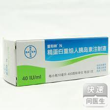 重和林N(精蛋白重组人胰