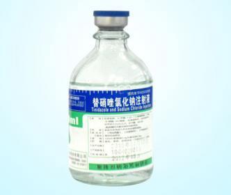 替硝唑氯化钠注射液(替硝