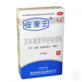 克林霉素甲硝唑搽剂(克林霉素甲硝唑搽剂)图片