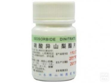 硝酸异山梨酯片(硝酸异山