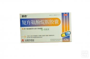 马尔尼菲青霉病的用药 马尔尼菲青霉病需要用什么药