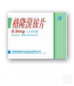 格隆溴铵片