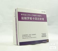 耐乐品(盐酸罗哌卡因注射液)