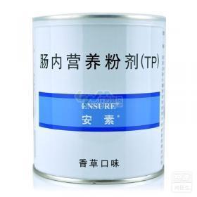 安素(肠内营养粉剂(TP