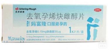 妈富隆(去氧孕烯炔雌醇片