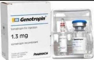 注射用重组人生长激素