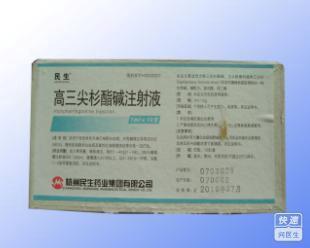 高三尖杉酯碱注射剂(高三