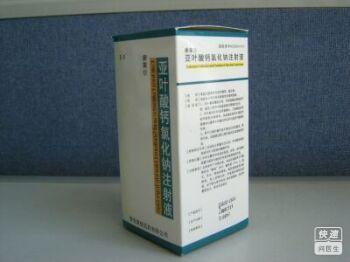 康莱尔(亚叶酸钙氯化钠注