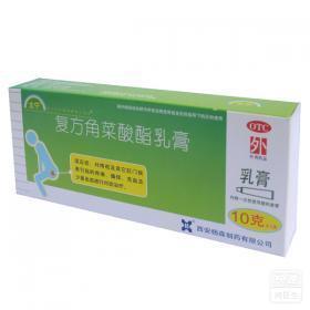 太宁(复方角菜酸酯乳膏)