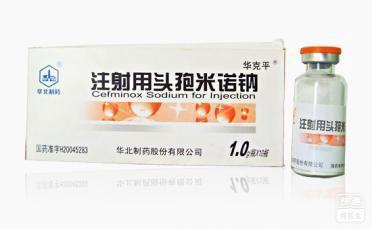华克平(注射用头孢米诺钠