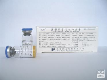 凯潍(注射用水溶性维生素