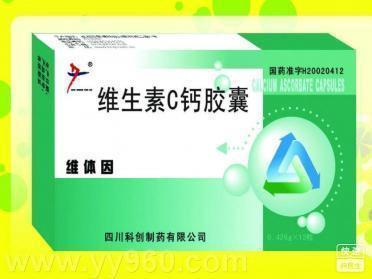 维体因(维生素C钙胶囊)