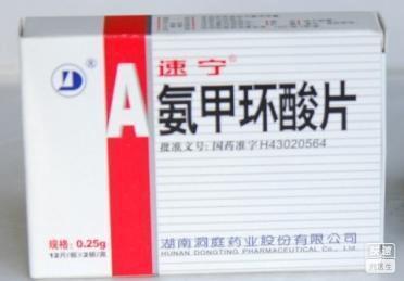 氨甲环酸片(氨甲环酸片)