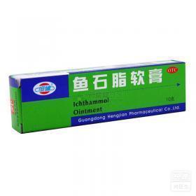 鱼石脂软膏(鱼石脂软膏)