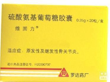 维固力(硫酸氨基葡萄糖胶