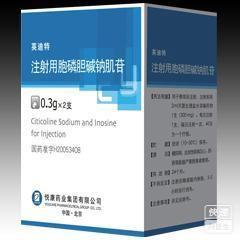 注射用胞磷胆碱钠肌苷