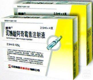 乳糖酸阿奇霉素注射液(乳