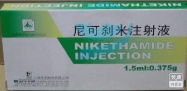 尼可刹米注射液