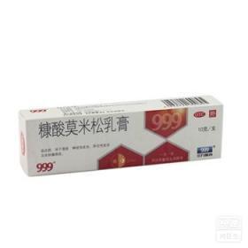 糠酸莫米松乳膏(糠酸莫米