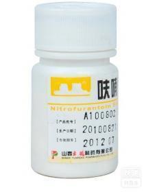呋喃妥因肠溶片(呋喃妥因