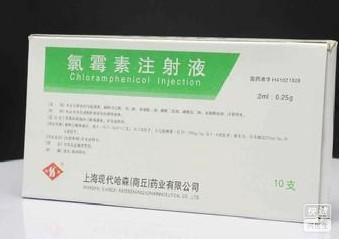 氯霉素注射液(氯霉素注射