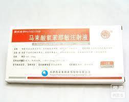扑尔敏(马来酸氯苯那敏注