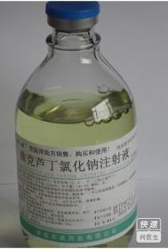 曲克芦丁氯化钠注射液