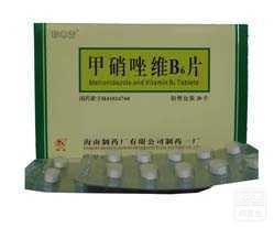 甲硝唑维B6片(甲硝唑维
