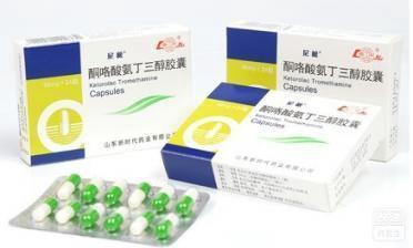 尼松(酮咯酸氨丁三醇胶囊