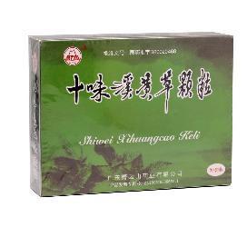 十味溪黄草颗粒(有糖型)