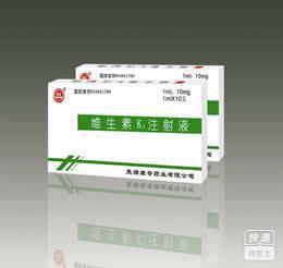 维生素K1注射液(维生素