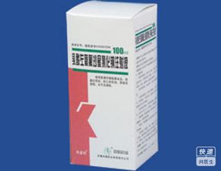 乳酸左氧氟沙星注射液