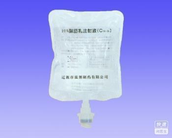 脂肪乳注射液(C14-2