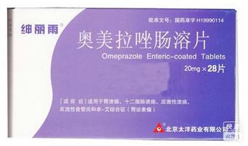 奥美拉唑肠溶片(奥美拉唑