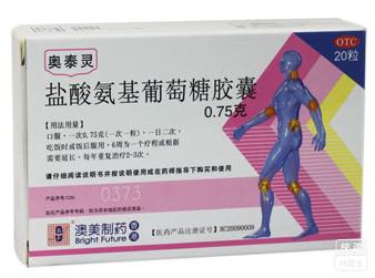 奥泰灵(盐酸氨基葡萄糖胶