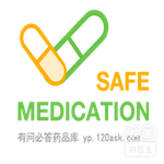 注射用腺苷钴胺(注射用腺