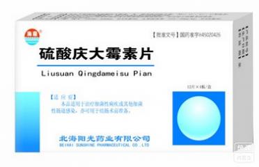 硫酸庆大霉素片(硫酸庆大