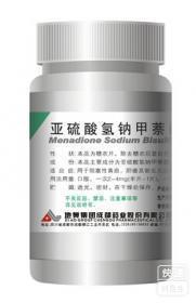 亚硫酸氢钠甲萘醌片(亚硫