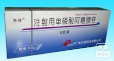 单磷酸阿糖腺苷(单磷酸阿
