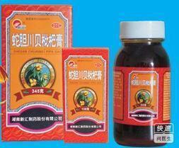 蛇胆川贝枇杷膏(蛇胆川贝